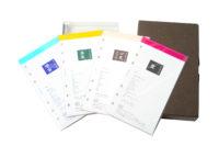 谷川俊太郎 リフィル型詩集 ,「宇宙」「愛」「いま、ここ」「未来」4冊セット