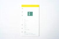谷川俊太郎 未来 , ポエムピースシリーズPP16ST-04
